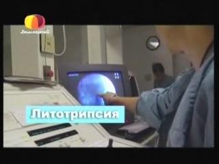 Докторология Doctor*Ology Урология и гинекология