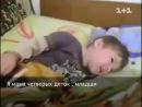 Территория обмана 2012.12.12