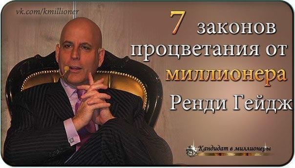 Закон времени список законов успеха от психиатра