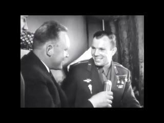 Enjoykin — Юрий Гагарин - К Полету Готов!