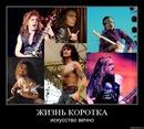 Фотоальбом Ильи Рачицкого