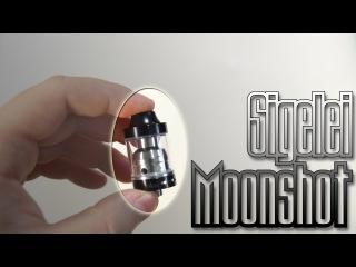 SIGELEI & SUPRIMO - MOONSHOT RDTA | Клево, но надо вторую версию.
