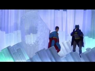 Супермэн и Бэтс