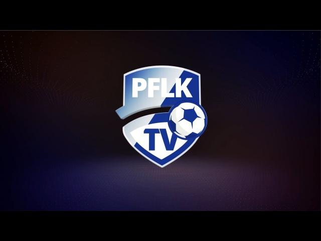 Обзор 32 тура Премьер-лиги от ПФЛК-ТВ