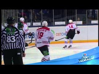 Новости хоккея 27 декабря 2012 года