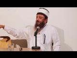 Введение в Исламскую Эсхатологию (Женева, Швейцария, 3 октября 2015)