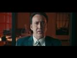 Месть: История любви  (Vengeance: A Love Story) 2017. Русский трейлер [1080p]