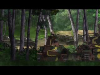 Girls und Panzer [AMV]- Chi-Ha-Tan Academy - Shiroyama.mp4