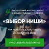 Бизнес Молодость Магнитогорск (БМ Магнитогорск)
