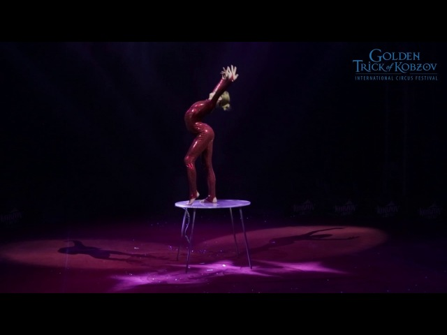Golden Trick of Kobzov 2017 Татьяна Чебан «Загадка», каучук Украина