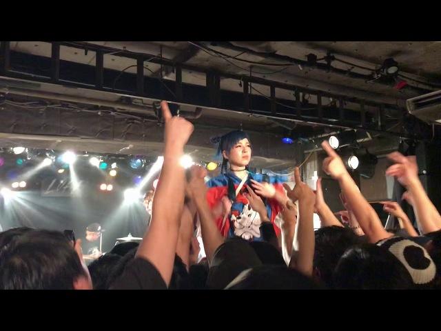 おやすみホログラム バンド 2018 03 21 新宿LOFT session song〜ニューロマンサー
