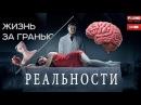 Жизнь за гранью  (2009) #ужасы, #триллер, #четверг, #кинопоиск, #фильмы ,#выбор,#кино, #приколы, #ржака, #топ