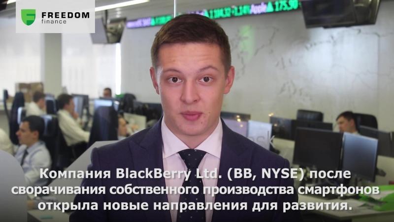Никита Гришунин, инвестиционный консультант ИК Фридом Финанс, комментирует ситуацию на рынке