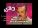Интервью с продавцом настольных игр - испанец-хохотун