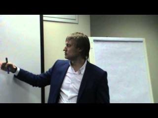 Рентабельность бизнеса в интернет I-Butler [Андрей Карпухов
