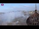Эксклюзивные кадры. Обстрел Свято-Иверского монастыря зажигательными снарядами. Часть 2