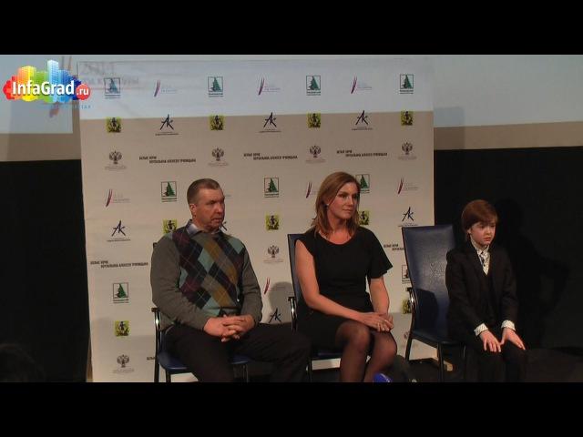 Пресс-конференция с участием главных героев фильма «Белые ночи почтальона Алек ...