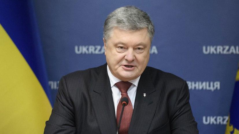 Порошенко обрушился с обвинениями на Россию