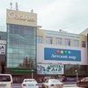 Мединас, Стоматологический центр