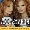 11.06 Сольный концерт АННА-МАРИЯ в ATLAS.  19:00