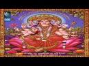 Shree Indra Gayatri Mantra Female Male Mix