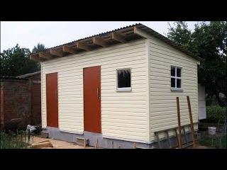 Как построить простой сарай или маленький каркасный дачный домик из OSB плит своими руками.