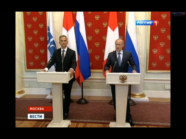 Путин и Буркхальтер успокоили Донбасс