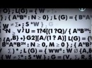 Код Амазонки Индейцы Пираха
