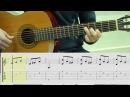 Young Hispanic Маленький испанец ноты и табы Guitar for beginner