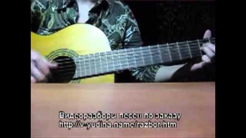 Вот это игра на гитаре Класс Виктория Юдина - Рыжий остров