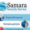 Самара Секьюрити Сервис. Системы безопасности