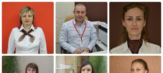 Филиалы центра «Мои Документы» выбрали лучших специалистов по итогам апреля