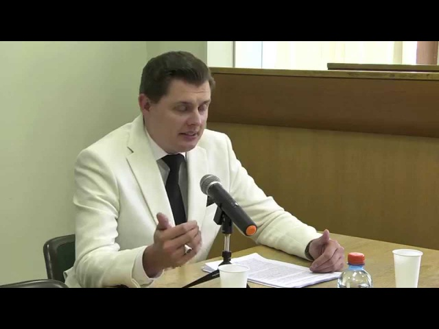 Две модели реформирования Европы Наполеон и Александр I доклад Е Понасенкова в РАН