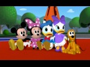 Клуб Микки Мауса - Сезон 3 серия 28 - НЯНЯ ГУФИ  мультфильм Disney
