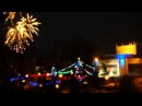 20 12 2012 г Открытие Новогодней ёлочки в Комсомольске на Днепре