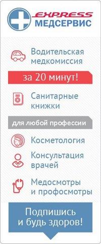 Тонус медицинская книжка постоянная регистрация граждан и снятие с регистрации