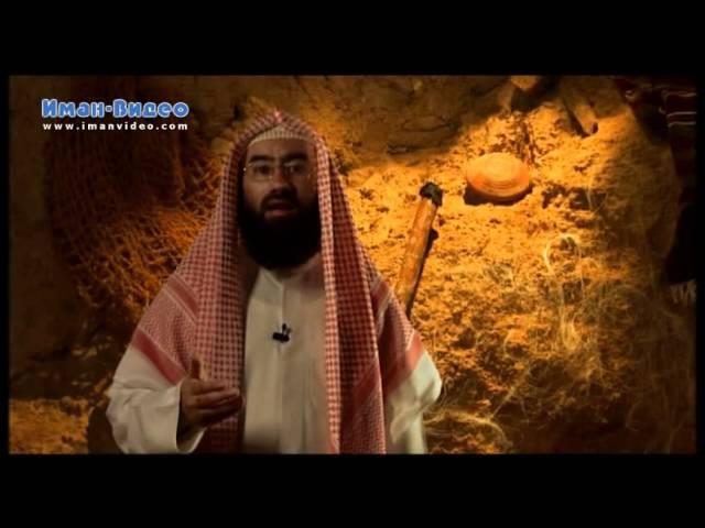 Истории о пророках Мухаммад صلى الله عليه وسلم