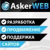 Создание и продвижение сайтов в Гомеле и по СНГ