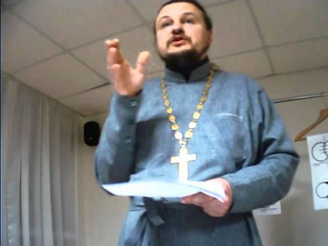 Лекция о Игоря Старынина о созависимости №1