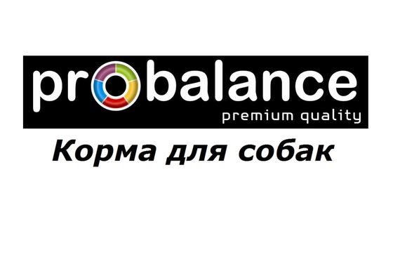 Товары <b>Корма</b> для кошек и собак Великий Новгород – 62 товара ...