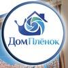 Тонировка окон зданий в СПб