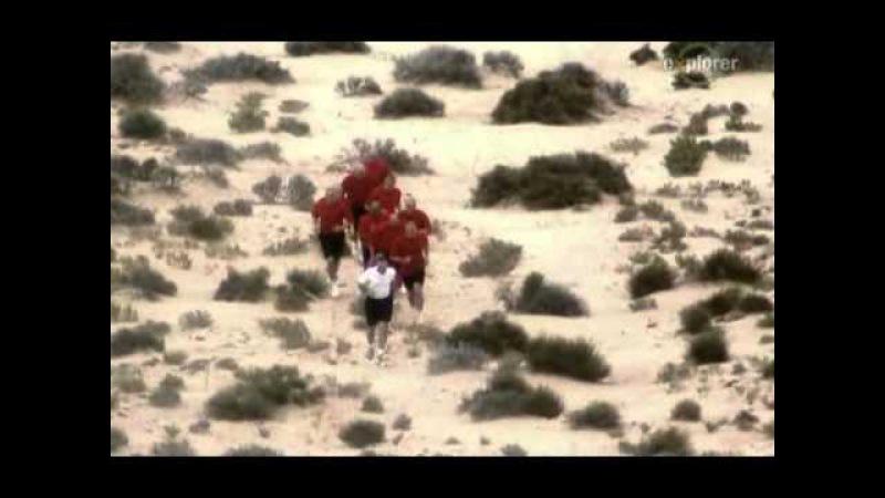Побег в Легион Первая серия