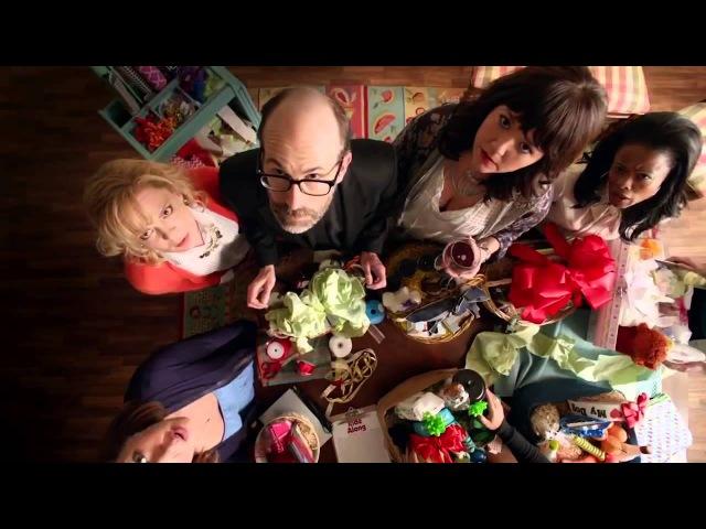 Настоящие О Нилы The Real O Neals 2015 Trailer HD