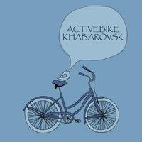 Логотип ACTIVE BIKE KHV