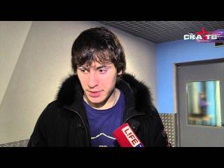 Александр Дергачев: «Знали, что «Динамо» нам может предложить»
