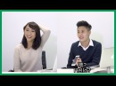 ABCs Call Their Parents in Chinese for the First Time 美國華裔第一次用中文打給爸媽