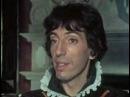 Бюсси Шико Графиня де Монсоро 1971