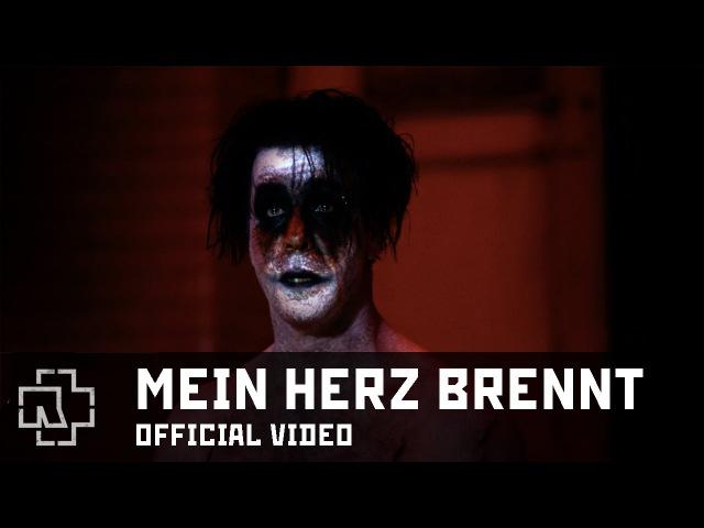 Rammstein Mein Herz Brennt Piano Version Official Video
