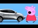 Свинка Пеппа Мультфильм Пеппа разбила новую машину Папе Свину, Папа Свин дал ремня Пеппе