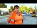 В дороге 2011-10-31 - Асфальтувальниця Катя - зірка Ютуба